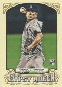 Masahiro Tanaka Rookie Card Guide 14
