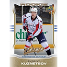 2014-15 Upper Deck MVP Hockey Cards