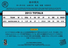 2014 Donruss Masahiro Tanaka Card Includes Japanese Variation 3