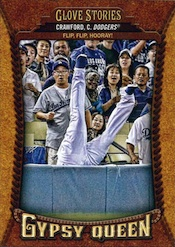2014 Topps Gypsy Queen Baseball Cards 44
