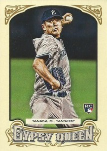 2014 Topps Gypsy Queen Reverse Image Variations Guide 95
