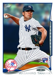 Topps Announces Plans for First Masahiro Tanaka Yankees Cards 1
