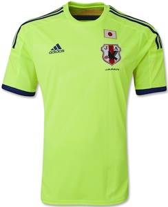 Complete Visual Guide to the 2014 World Cup Jerseys 46