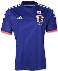Complete Visual Guide to the 2014 World Cup Jerseys 45