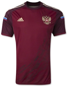 Complete Visual Guide to the 2014 World Cup Jerseys 55