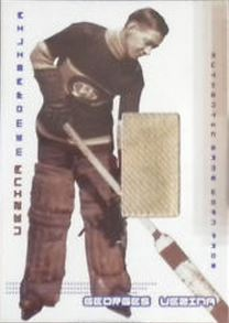 Georges Vezina Cards, Rookie Card and Memorabilia Guide 22