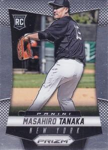 Masahiro Tanaka Rookie Card Guide 7