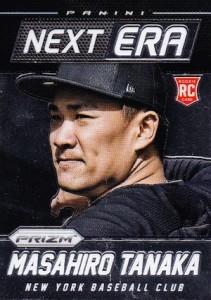 2014 Panini Prizm Baseball Cards 35