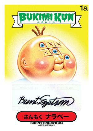 2014 Topps GPK Bukimi Kun Trading Cards 23