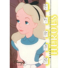 2003 Upper Deck Disney Treasures Series 1 Trading Cards