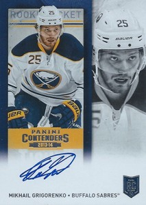 2013-14 Panini Contenders Hockey Rookie Ticket Autograph Variations Guide 53