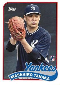 Masahiro Tanaka Rookie Card Guide 11