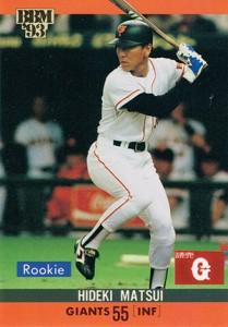 Hideki Matsui Cards, Rookie Cards, Autographed Memorabilia 1