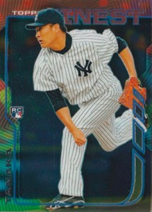 Masahiro Tanaka Rookie Card Guide 13