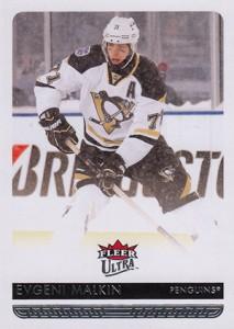 2014-15 Fleer Ultra Hockey Variation Short Prints Guide 48