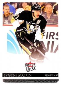 2014-15 Fleer Ultra Hockey Variation Short Prints Guide 47