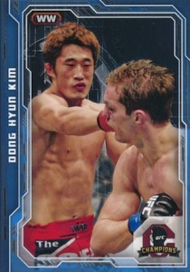 2014 Topps UFC Champions Nickname Variations Guide 43