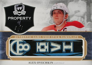 2013-14 Upper Deck The Cup Hockey Cards 46