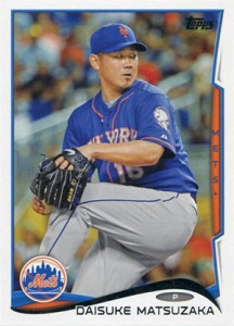 2014 Topps Update Series Baseball Variation Short Prints Guide 61