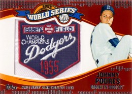 2014 Topps Update Series Baseball Retail World Series MVP Patch Card Gallery 18
