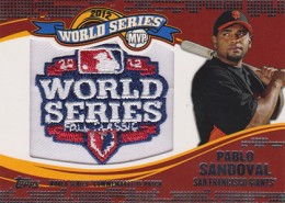 2014 Topps Update Series Baseball Retail World Series MVP Patch Card Gallery 21