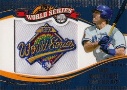 2014 Topps Update Series Baseball Retail World Series MVP Patch Card Gallery 8