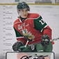 10 Jonathan Drouin Prospect Cards to Get Your Collection Started