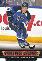 Vladimir Tarasenko Cards and Rookie Card Guide