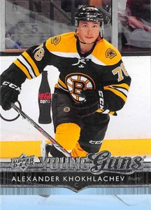 All the 2014-15 Upper Deck Hockey Young Guns in One Place 27