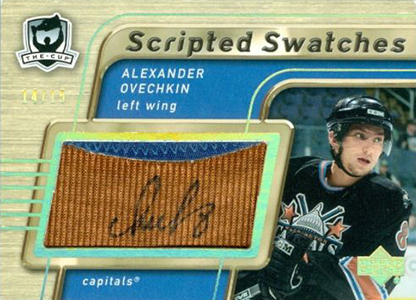 2005-06 Upper Deck The Cup Scritped Swatches Alexander Ovechkin