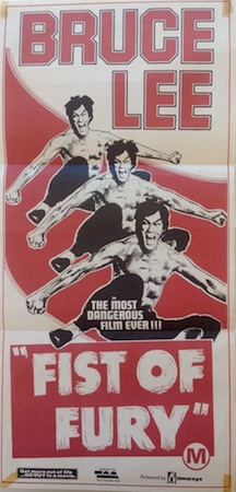 Fist of Fury Movie Poster Bruce Lee