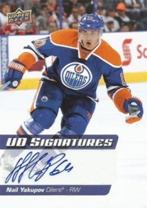 2014-15 Upper Deck Hockey UD Signatures Nail Yakupov