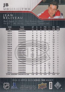 2014-15 Upper Deck Series 2 Jean Beliveau Acetate Tribute Reverse