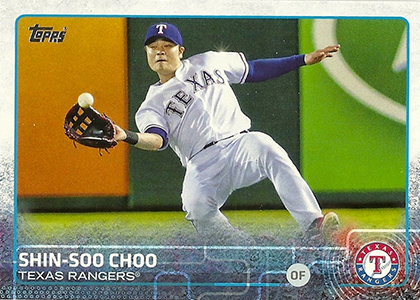 2015 Topps Series 1 Baseball Variation Short Prints - Here's What to Look For! 130