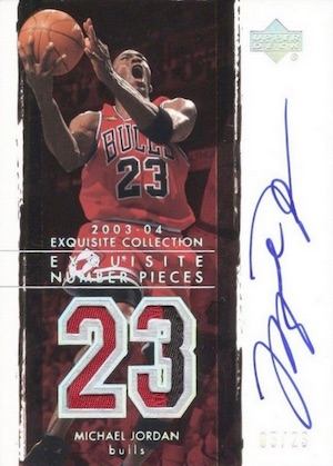 Ultimate Michael Jordan Exquisite Collection Drool Gallery 34