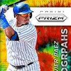 2015 Panini Prizm Baseball Cards