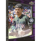 2001 Upper Deck Ultimate Collection Baseball Cards