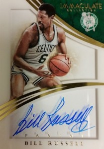 2014-15 Panini Immaculate Collection Basketball Cards 43