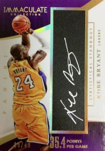 2014-15 Panini Immaculate Collection Basketball Cards 48