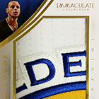 2014-15 Panini Immaculate Collection Basketball Cards