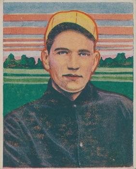 1933 George C. Miller Baseball Cards 23