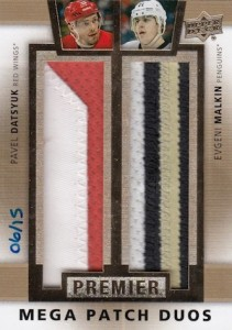 2014-15 Upper Deck Premier Hockey Mega Patch Duos