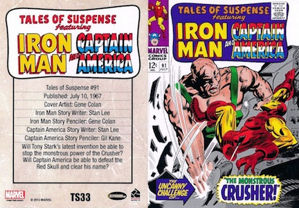 2015 Rittenhouse Avengers: Silver Age Trading Cards 30