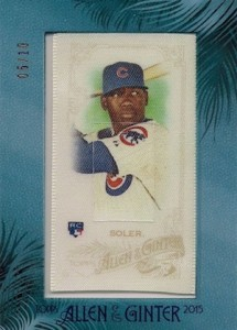 2015 Topps Allen & Ginter Baseball Silk Cloth