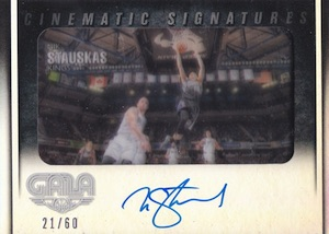 2014-15 Panini Gala Basketball Cards 23