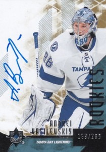 2014-15 Upper Deck Ultimate Collection Hockey Autographed Rookies