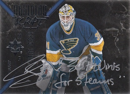 2014-15 Upper Deck Ultimate Collection Hockey Cards 27