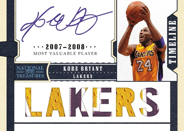 2010-11 National Treasures Basketball 13