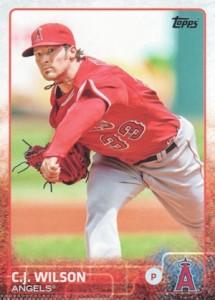 2015 Topps Update Series Baseball Variations Short Print Guide 255