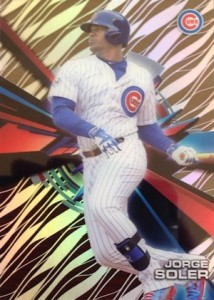 2015 Topps High Tek Baseball Uniform Variation Grass Jorge Soler
